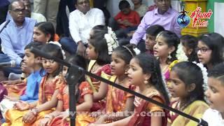 சூரிச் அருள்மிகு சிவன் கோவில் சிவராத்திரி நோன்பு 04.03.2019
