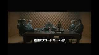 getlinkyoutube.com-『裏切りのサーカス』予告編