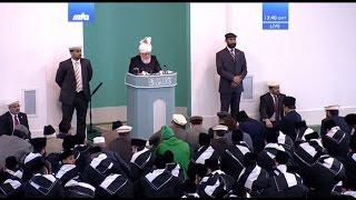 Hutba 17.03.2017. Esktremizam i progon Ahmadi muslimana