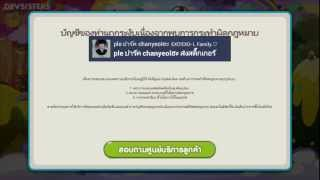 getlinkyoutube.com-ปลดแบนคุกกี้รัน 3.0.2 (Joke)✴SB✴Games✴Hacker✴