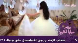getlinkyoutube.com-زفة سمو الحسن  خبي جمالك ياقمر بدون موسيقى