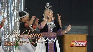 getlinkyoutube.com-SUAB HMONG E-NEWS:  Lily Vang LIVE perform at 2017 Sacramento Hmong New Year