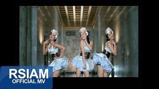 getlinkyoutube.com-ปรี๊ด...เลยค่ะ : บลูเบอร์รี่ อาร์ สยาม [Official MV]
