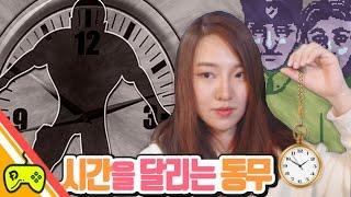 getlinkyoutube.com-다시 한번 시간을 돌려라!! 그녀의 이름을 기억해!! [페이퍼플리즈] 13화 약빤번역게임 실황(동무 려권내라우,문화어,Paper please) 도로시