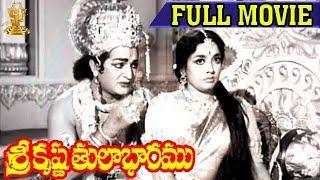 getlinkyoutube.com-Sri Krishna Tulabharam