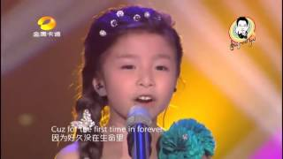 """getlinkyoutube.com-""""For the first time in forever"""" (Frozen) Cover by 6 year old Celine Tam"""