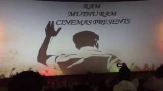 Bairavaa FDFS Celebrations in RAM MUTHURAM CINEMAS