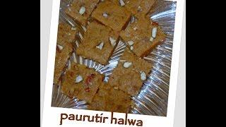 getlinkyoutube.com-Paurutir halwa পাউরুটির হালুয়া recipe (episode 47) by ruptushDiner