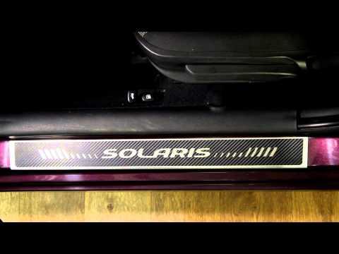 Наклейка на пороги для Hyundai Solaris (Хендай Солярис)