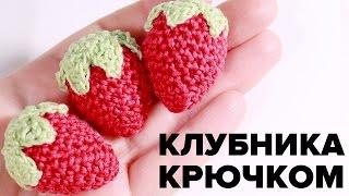 getlinkyoutube.com-Клубника крючком ♥ Вяжем амигуруми ягодку