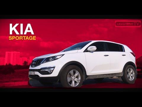 Подержанные автомобили. Выбираем Б/У автомобиль. Kia Sportage Тест-драйв. LightdriveTV