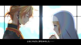 getlinkyoutube.com-【AST】 Mistletoe~Tensei no Yadorigi~ (~The Tree of Reincarnation~) - Rin & Len 【Vietsub】
