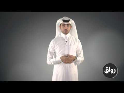رواق  الإعلام الإجتماعي   المحاضرة 3   الجزء 4