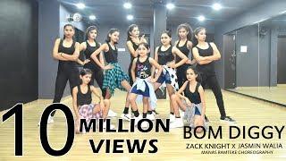 Bom Diggy | Zack Knight | Jasmin Walia | Manas Ramteke Choreography | SPARTANZzz Dance Academy width=