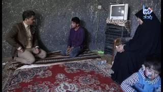 getlinkyoutube.com-علي عذاب برنامج امام الانظار قصة عباس الذي استشهد اخيه عقيل واصبح هو المعين الوحيد للعائله
