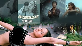 Jithan Tamil Movie   Jithan Ramesh   Pooja   R. Sarathkumar
