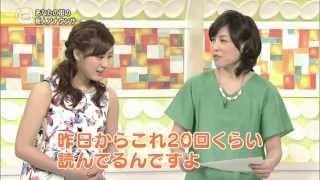 getlinkyoutube.com-NHK新人アナウンサー 2015年度