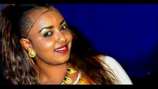 Solomie Mahray | Kremeley New Eritrean Music 2017