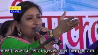 getlinkyoutube.com-Neeta Nayak Chennai Live 2016 | Guru Bin Ghor Andhera (गुरु बिन घोर अंधेरा) | Rajasthani Hit Bhajan