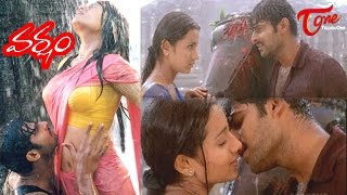 getlinkyoutube.com-Baahubali 2 Prabhas Varsham Movie | Prabhas, Trisha Krishnan Full Length Telugu Movie