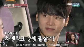 [Eng Sub] (빅스) VIXX N - Romance Drama King