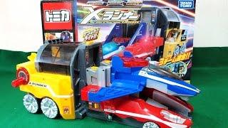 getlinkyoutube.com-【トミカハイパーシリーズ】Xランナー レスキュー ブルーポリス ビルダー が合体!妄想遊びしていたら!?【car toys】