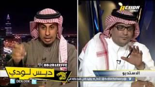 getlinkyoutube.com-محمد العنزي : لماذا لم يعاقب جمهور الاتحاد ومحمد البكيري ووليد الفراج يردون عليه