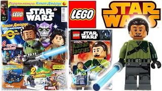 Журнал Лего Звездные Войны Выпуск №2 Февраль 2017   Magazine Lego Star Wars №2 February 2017