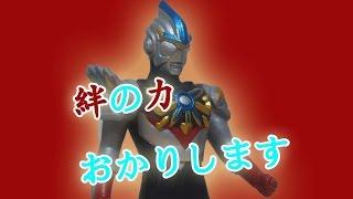 getlinkyoutube.com-ウルトラマンオーブ ネタバレ オーブトリニティ ウルトラマンオーブ ネタバレ トリニティ フュージョン Ultraman Orb Trinity