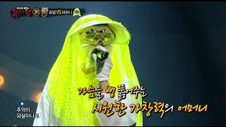 getlinkyoutube.com-【TVPP】Eunji(Apink) – Love Rain, 은지(Apink) – 사랑비 @ King of Masked Singer