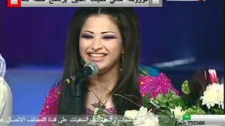 getlinkyoutube.com-الشاعرة نهى نبيل امسية شعرية 2005