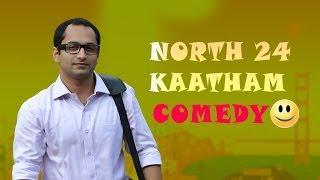 getlinkyoutube.com-North 24 Kaatham Malayalam Movie | Full Comedy Scenes | Fahadh Faasil | Swati Reddy | Premji Amaren