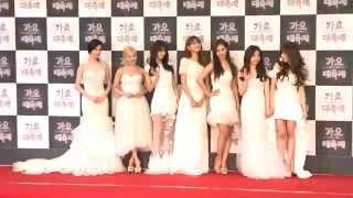 getlinkyoutube.com-[TF영상] 141226 SNSD & Sistar Red Carpet @ KBS Gayo Daejun