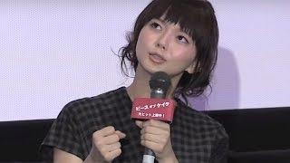 getlinkyoutube.com-多部未華子「追われたいけど、追う気がする」恋愛観語る 映画「ピース オブ ケイク」大ヒット記念イベント2 #Mikako Tabe #Miriya Kato