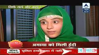 getlinkyoutube.com-Tere Sheher Mein 18th July 2015 Amaya Sang Eid Ka Jashan CineTvMasti Com