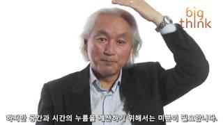 getlinkyoutube.com-신은 수학자인가? - 미치오 가쿠