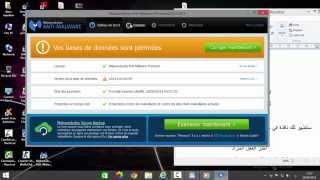 getlinkyoutube.com-تحميل + تفعيل + شرح للبرنامج الحماية الشهير Malwarebytes