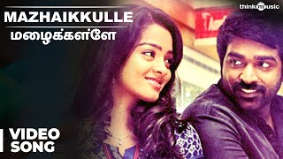 Mazhaikkulle Song Official Video | Puriyaatha Puthir | Vijay Sethupathi | Ranjit Jeyakodi | Sam.C.S width=