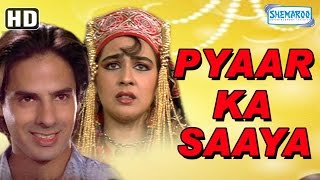 Pyar Ka Saaya(HD) - Amrita Singh | Rahul Roy - 90's Hit Bollywood Movie - (With Eng Subtitles) width=
