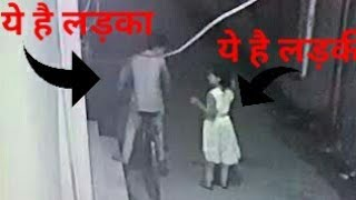 Nawabganj rape cctv boy video