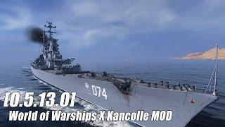 getlinkyoutube.com-[0.5.13.0] World of Warships X Kancolle MOD