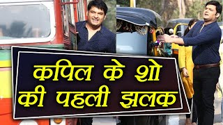 Kapil Sharma shoots Promo for his new SHOW; First Look | FilmiBeat