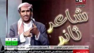 getlinkyoutube.com-شاعر ثائر...المبدع مجيب الرحمن غنيم.flv