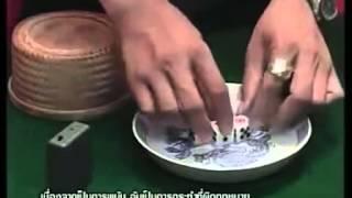 getlinkyoutube.com-วิธีโกงการเล่นพนันไฮโล