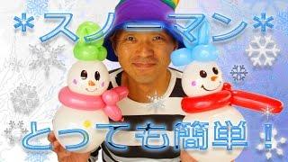 "getlinkyoutube.com-How to make a balloon snowman(M) ""KAWAII snowman"" Tutorial snowman"