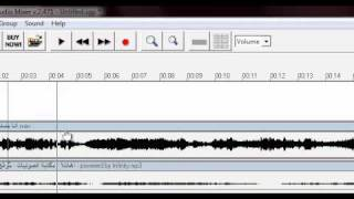 getlinkyoutube.com-كيفيه قص الصوت واضافة مؤثرات عليه  MP3 Audio Mixer