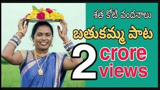 6TV Bangaru Bathukamma Song 2016   Special Song On Bathukamma Festival   6TV Exclusive