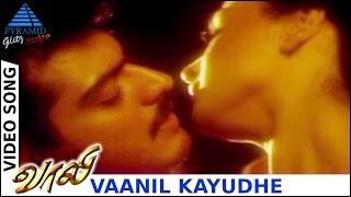 Vaali Tamil Movie Songs | Vaanil Kayudhe Video Song | Ajith Kumar | Simran | Jyothika | Deva