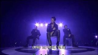 getlinkyoutube.com-[spanish sub] Hyung Joon (SS501) - I Am