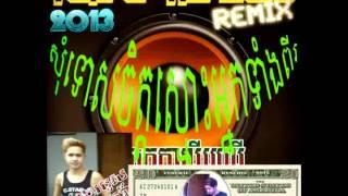 getlinkyoutube.com-កុំភ្លេចប្រាប់គេថាអូនជាសង្សារបង remix